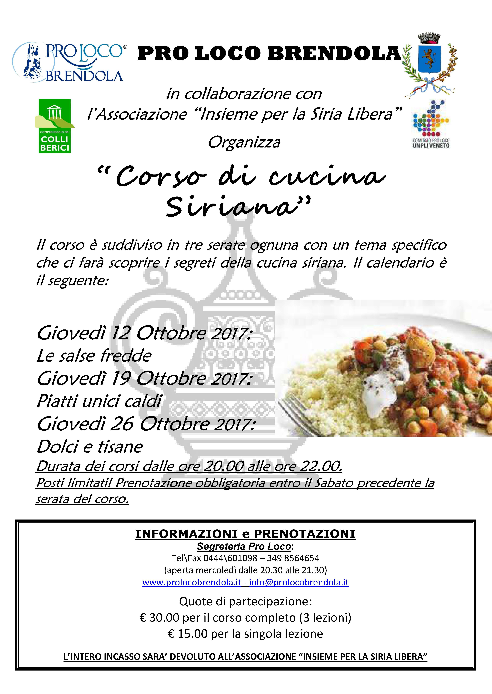 Corso cucina Siriana Ottobre 2017