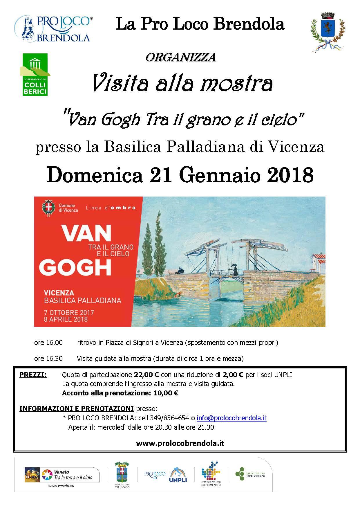 Mostra basilica 2017